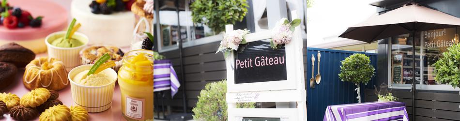 Petit Gateau(プティ・ガトー)